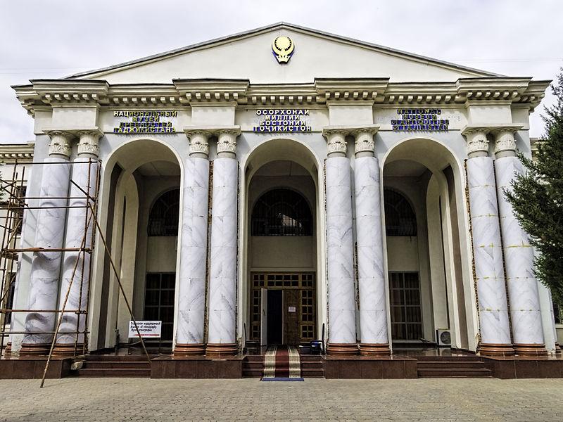 Популярные достопримечательности Душанбе (Таджикистан), что посмотреть в Душанбе