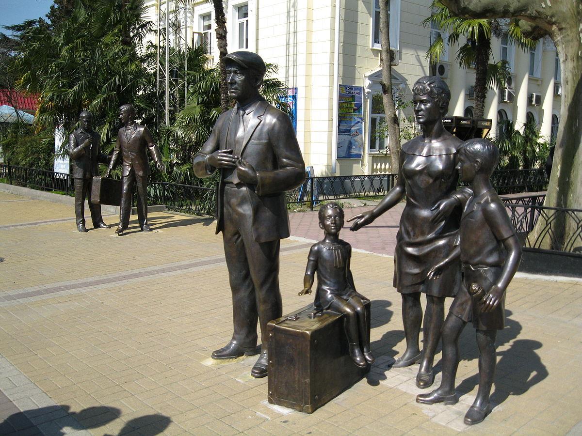 Памятник кинофильму «Бриллиантовая рука»