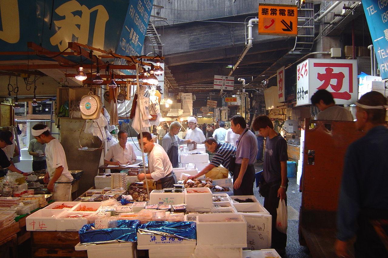 Рыбный рынок Цукидзи, Токио