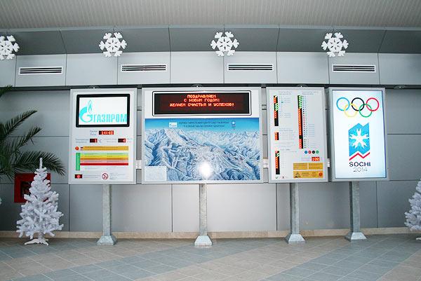 Информационное табло в Лауре