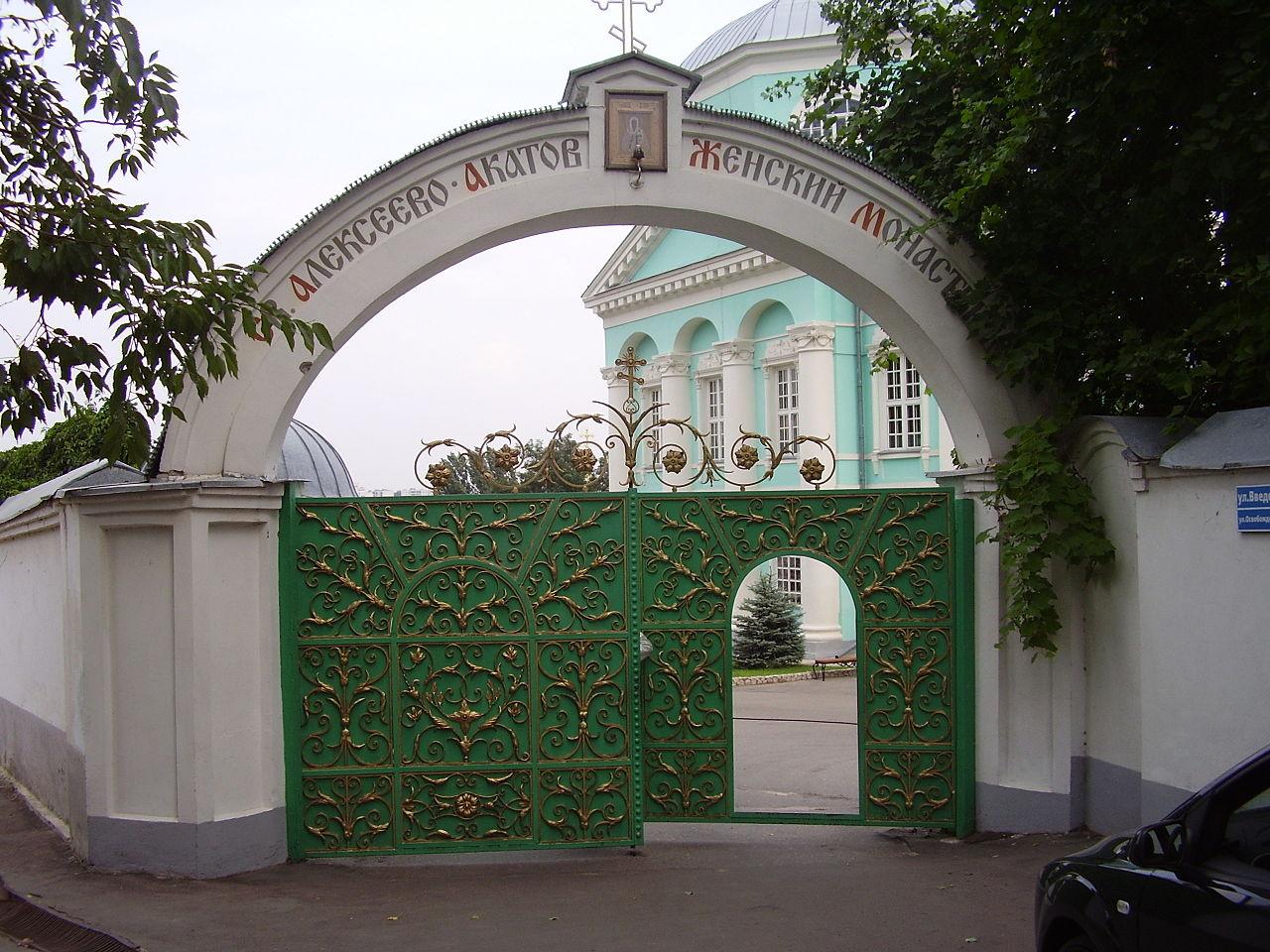 Алексеево-Акатов монастырь в Воронеже, ворота