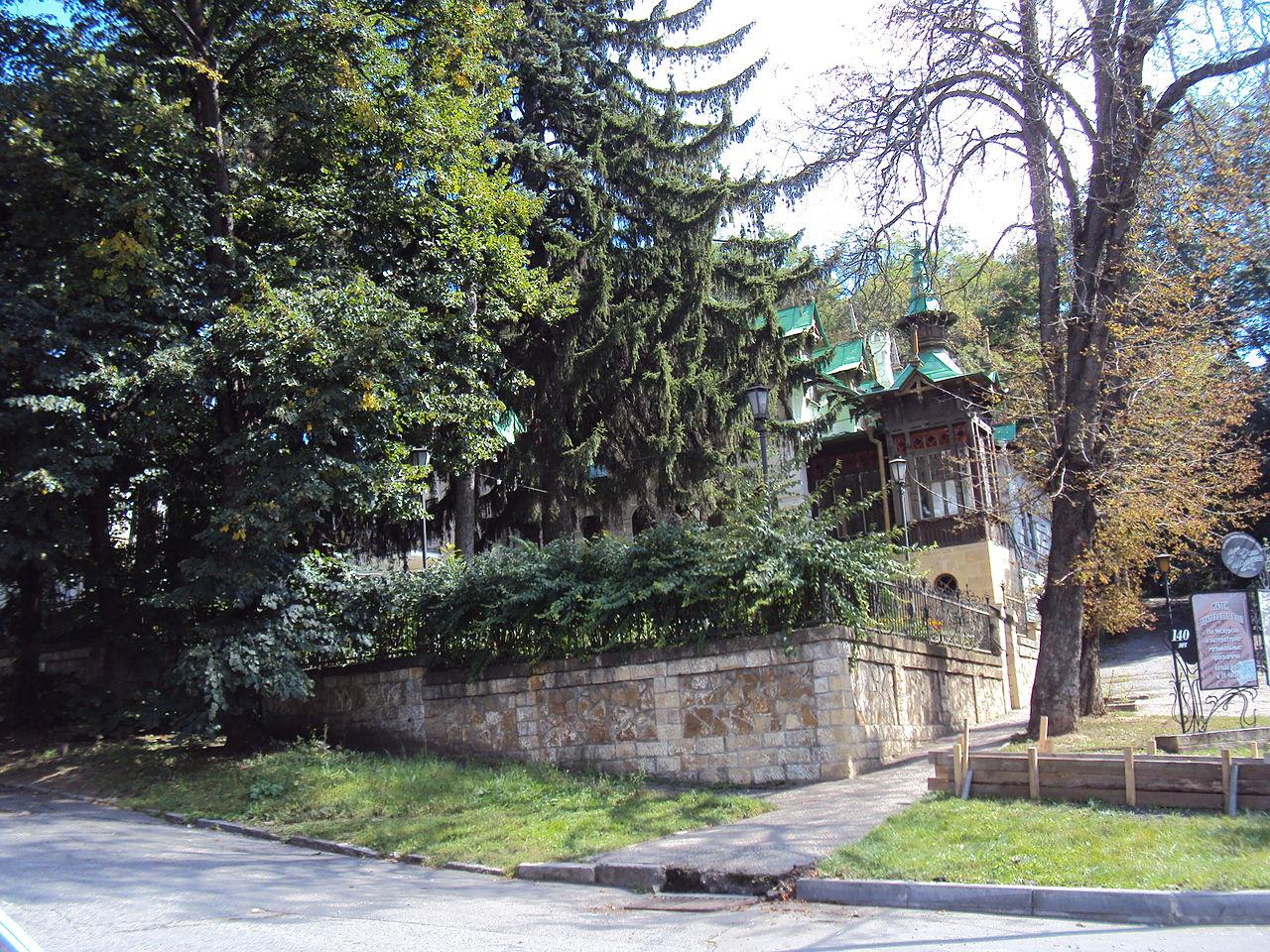 Вид на дом Шаляпина в Кисловодске