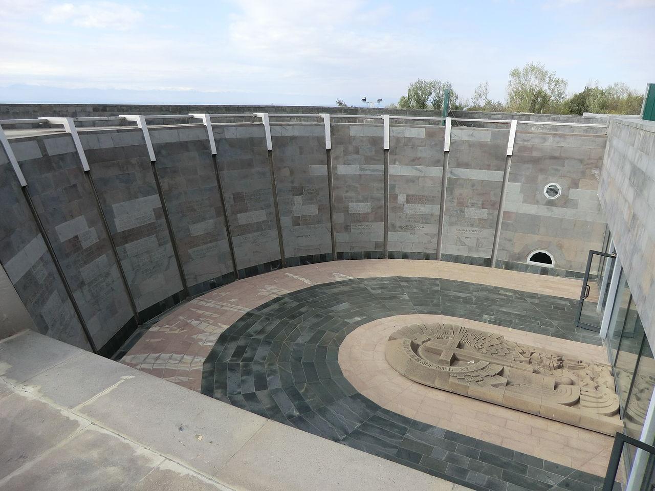 Музей геноцида армян в Ереване
