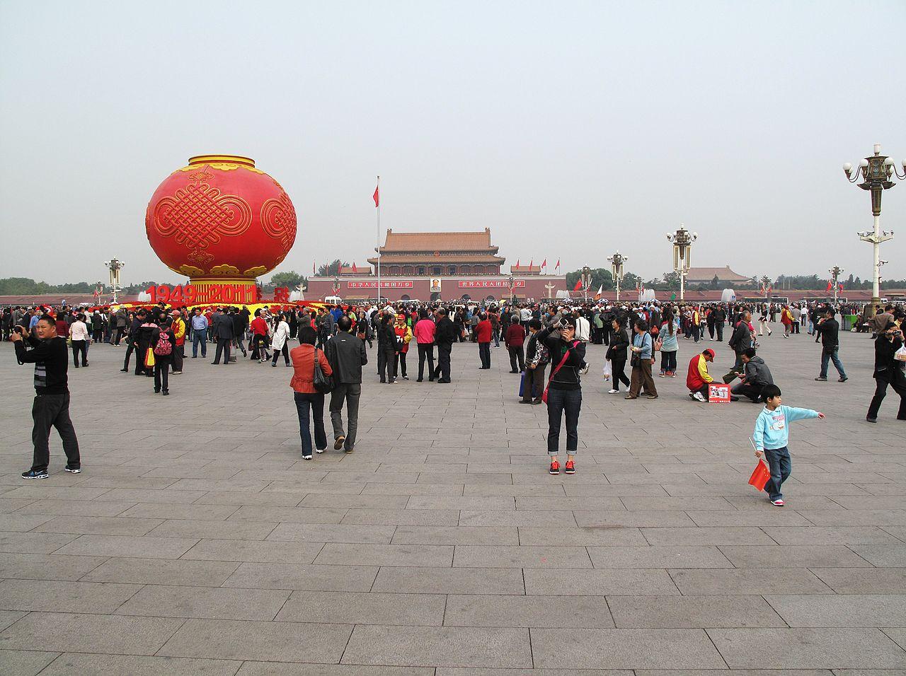 фотографии пекина туристов салон это