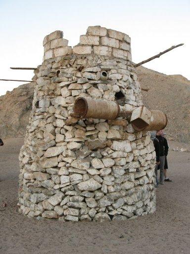 Бедуинская голубятня, Египет.JPG