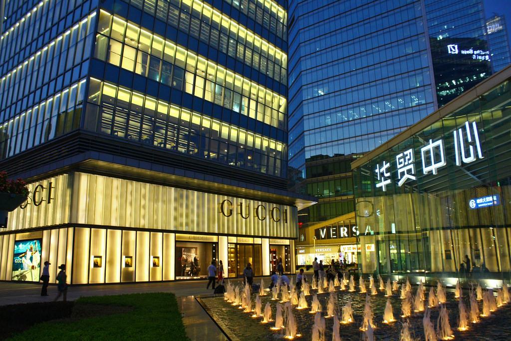 Фото брендовых магазинов в пекине