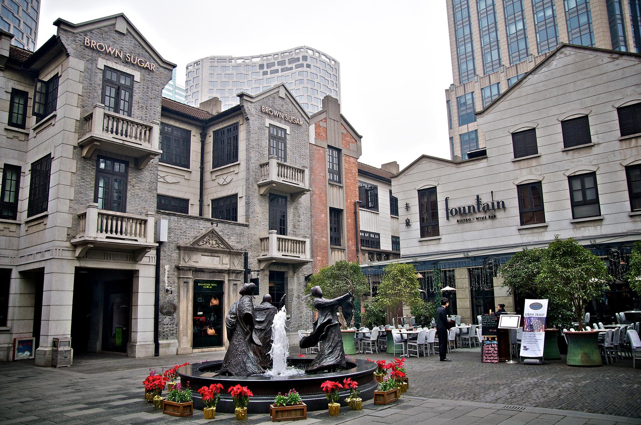 Французский квартал в Шанхае, площадь с фонтаном