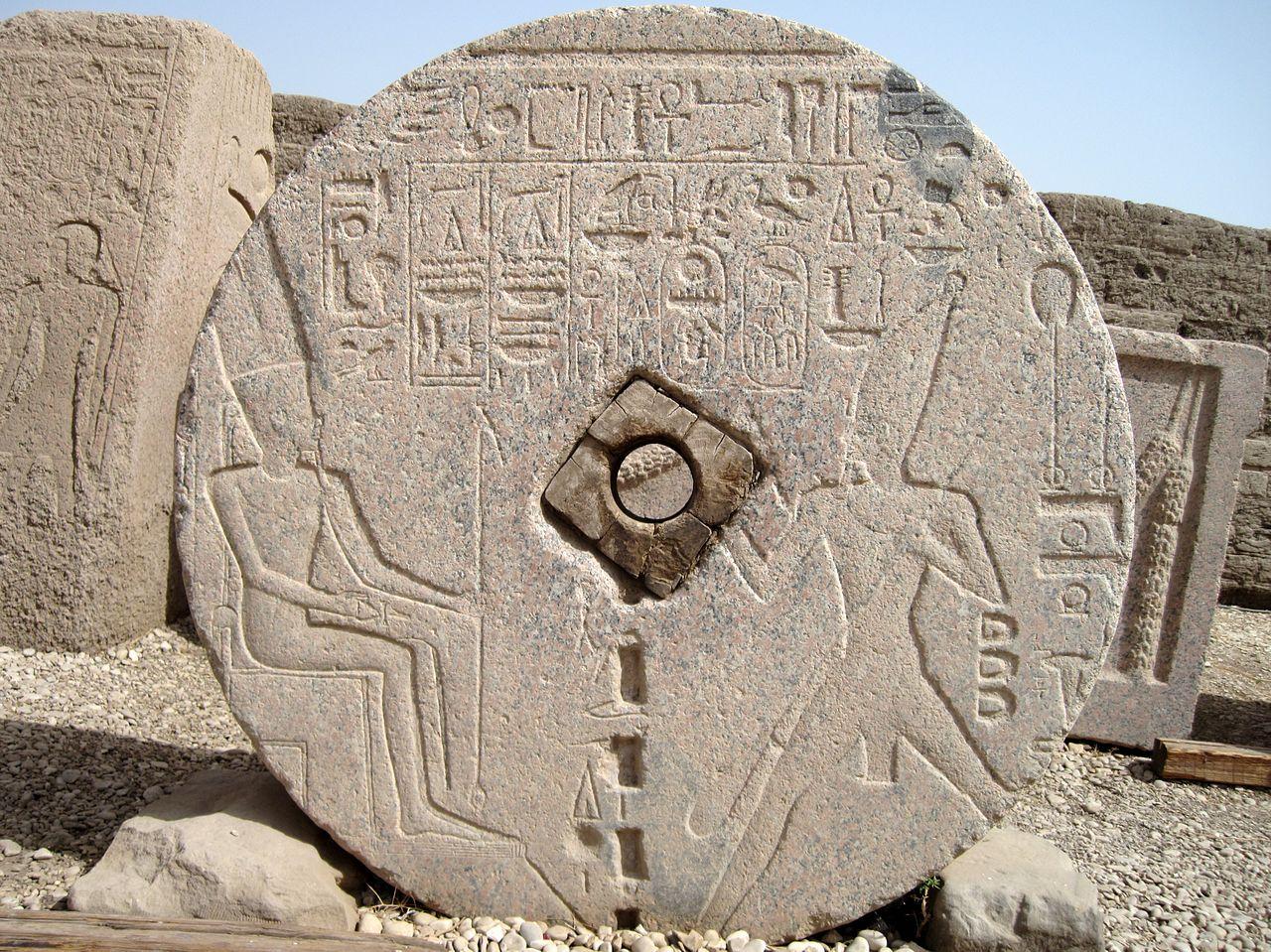 Дендера, иероглифические надписи на граните
