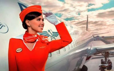 1 Аэрофлот тарифы.jpg