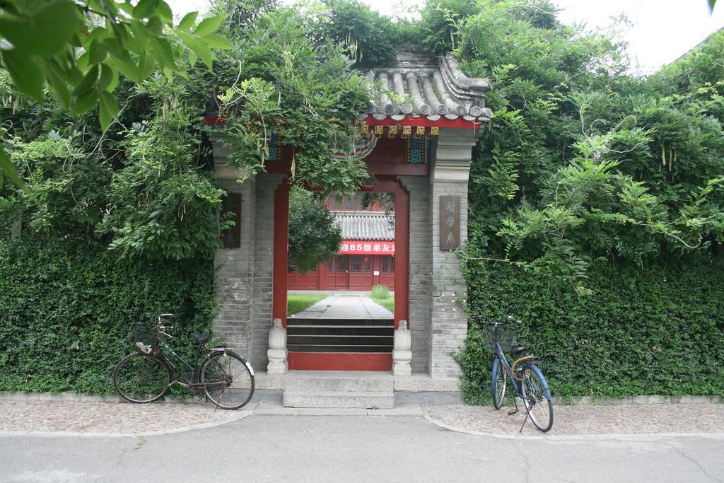 Вход во дворик, Пекинский университет
