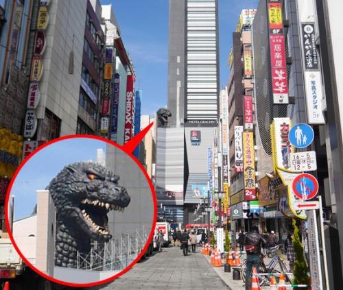 Монстр вернулся в Японию