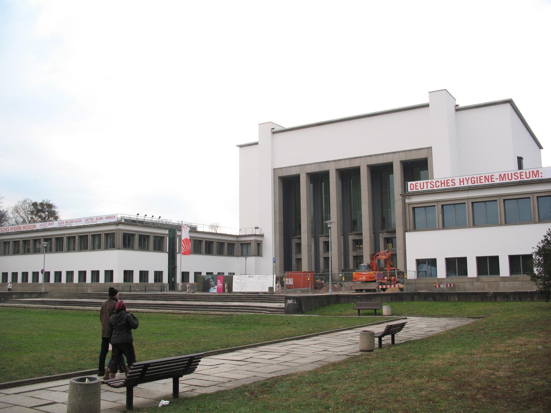 Вид на Немецкий музей гигиены, Дрезден