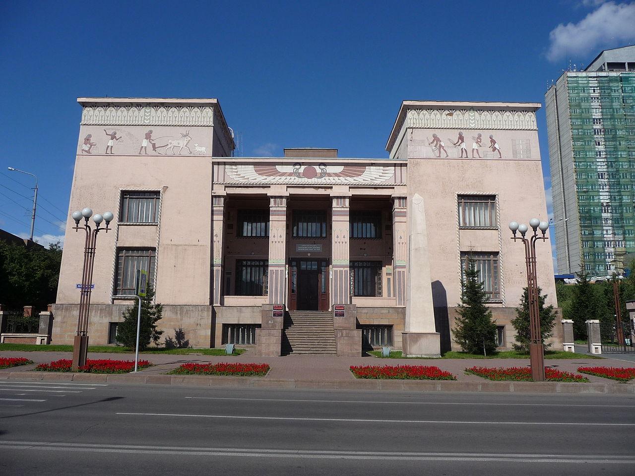 Красноярский краеведческий музей, фасад