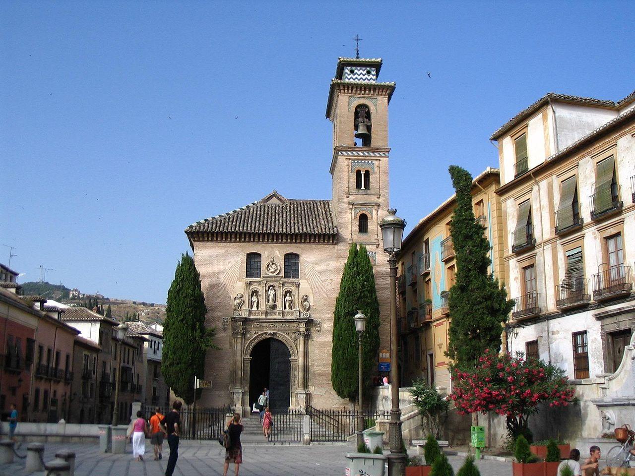 Сакромонте, церковь San Gil & Sta Ana