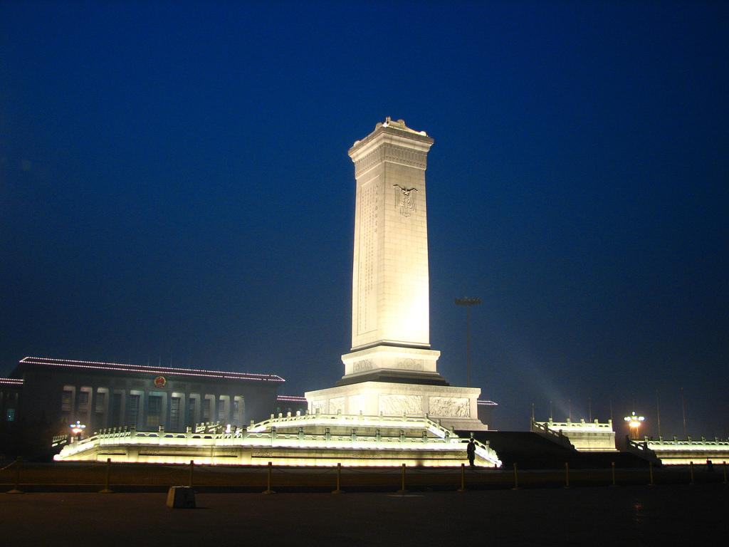 Площадь Тяньаньмэнь, Памятник народным героям