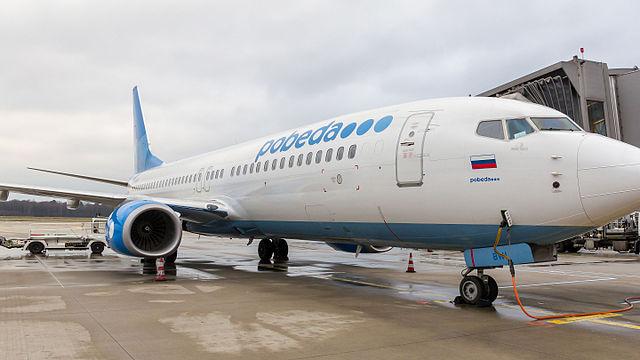 Inaugural flight Pobeda DP820 - Cologne Bonn - Moscow-Vnukovo 2016-7161.jpg