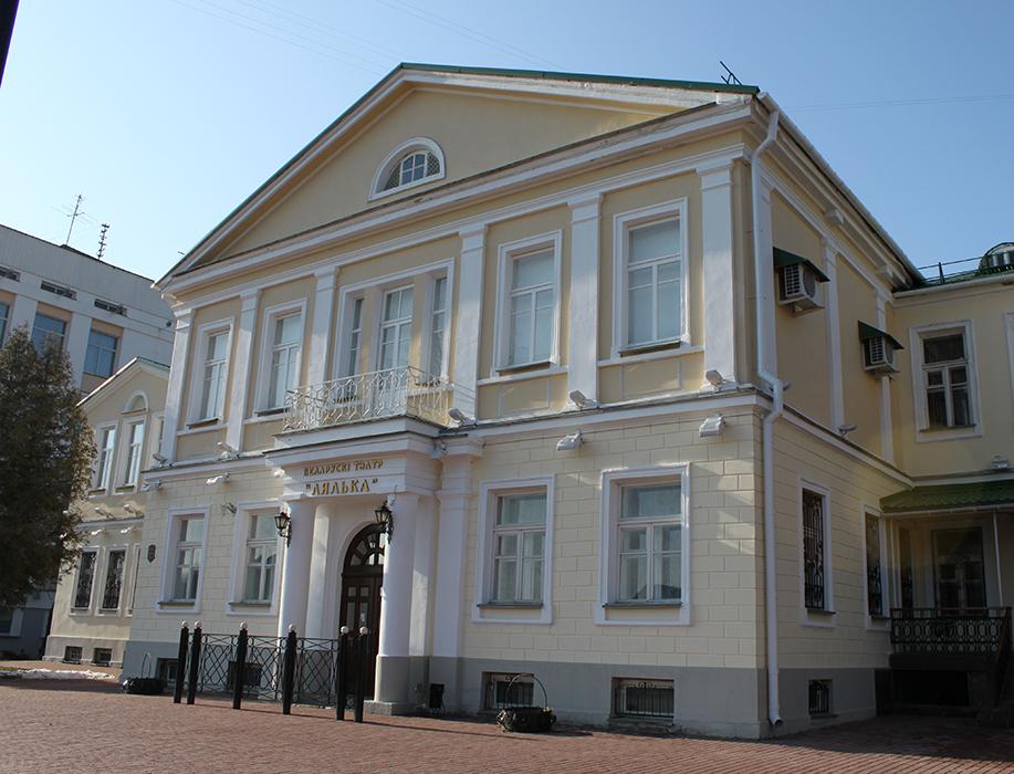 Белорусский театр «Лялька»