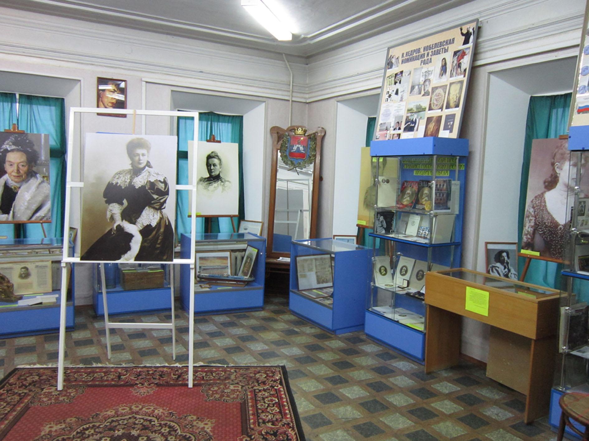 Интерьеры Музея «Нобели и нобелевское движение»
