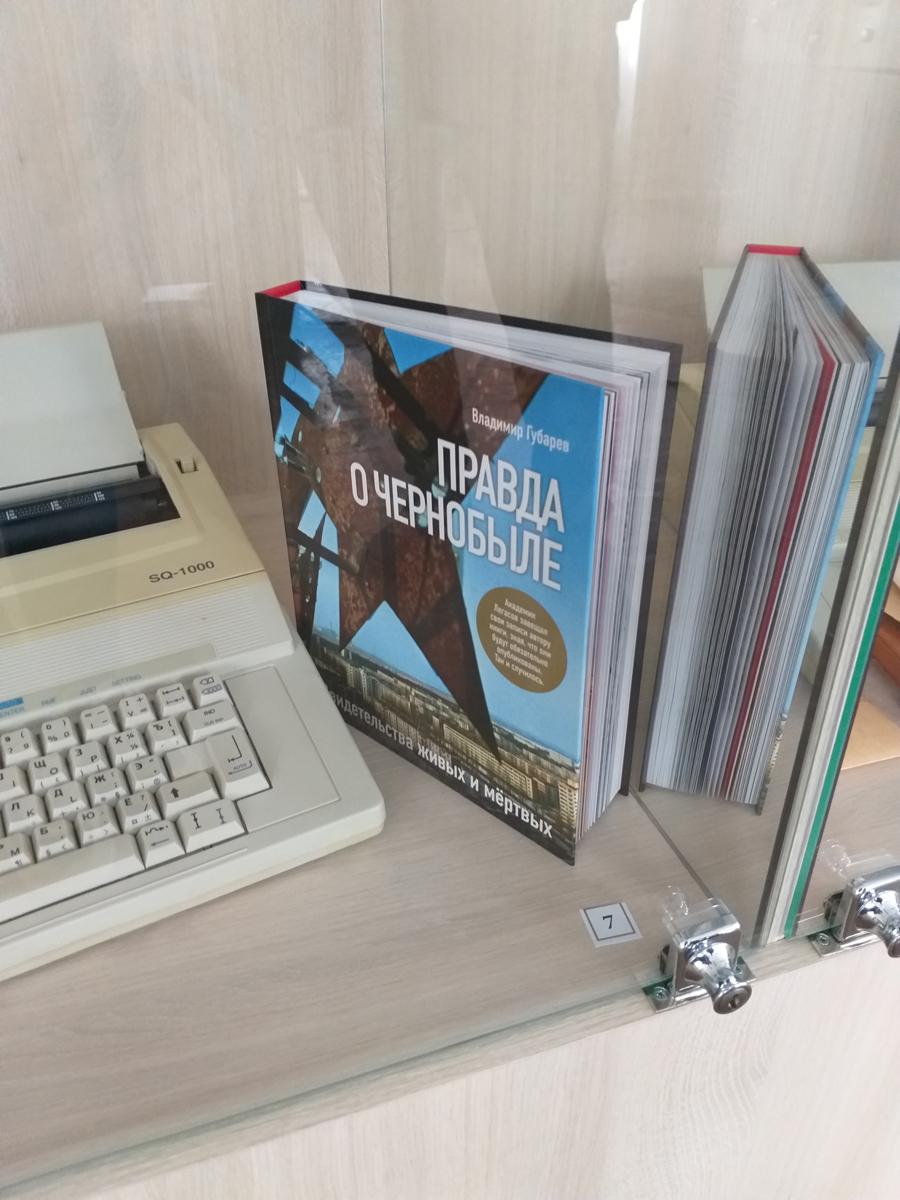 Экспонаты в Музей печати в Серпухове