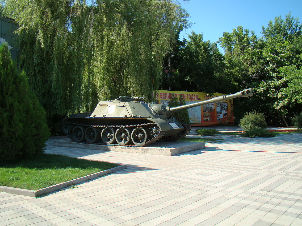 Музей военной техники Оружие Победы, Краснодар