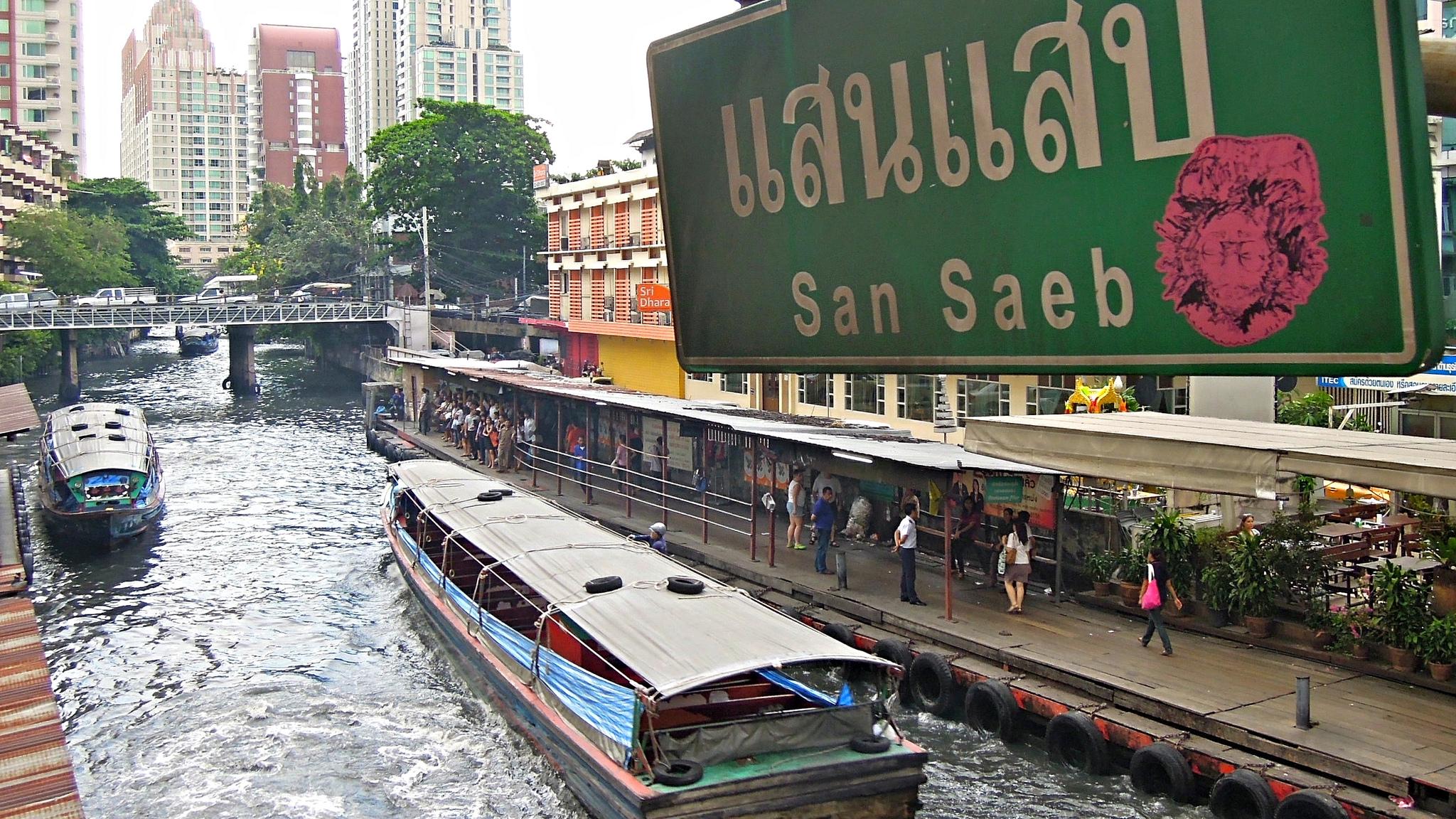 Пирс рядом с рынком Пратунам, Бангкок