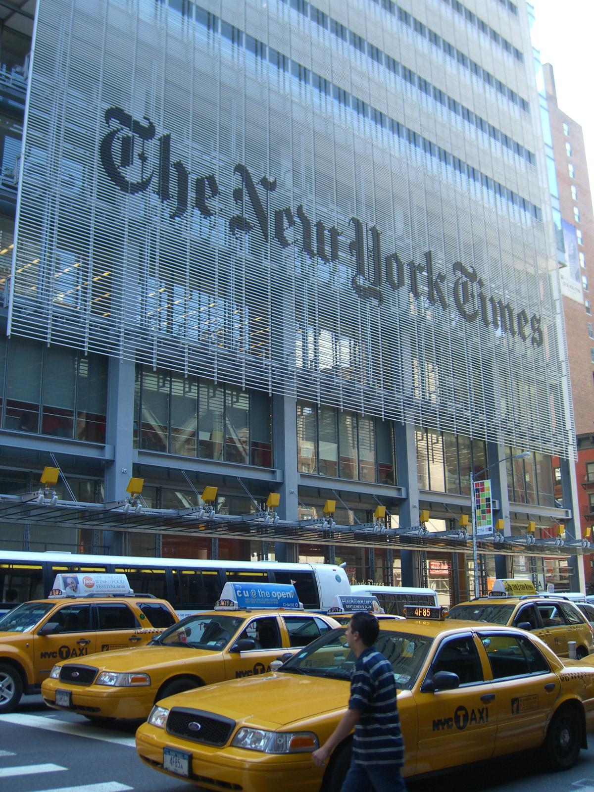 Таймс-Сквер, здание издательства Нью-Йорк Таймс