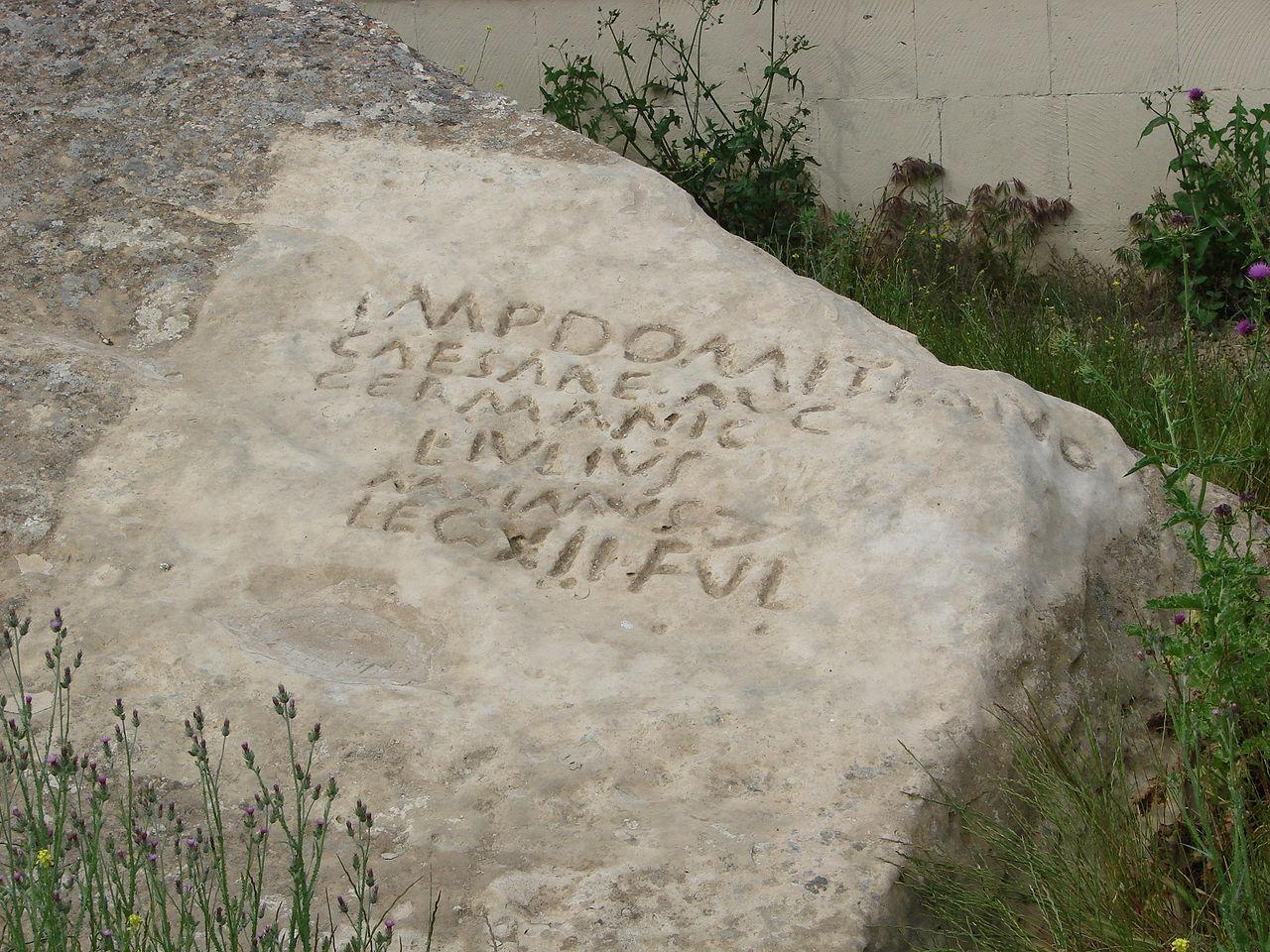 Гобустанский заповедник, римская надпись