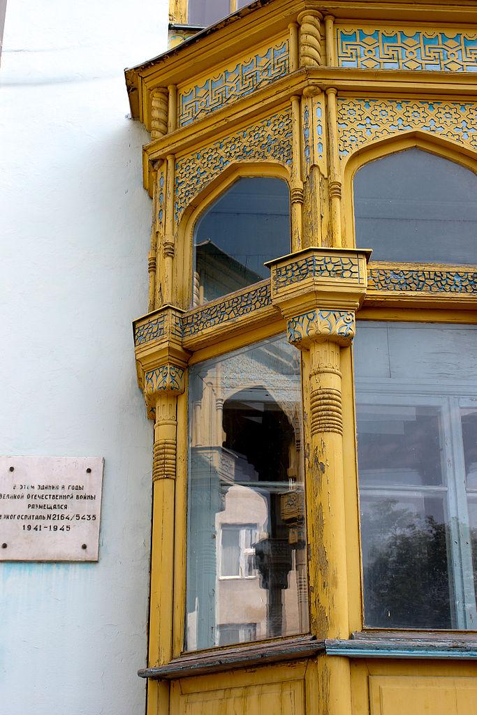 Дворец эмира бухарского в Железноводске, деталь фасада