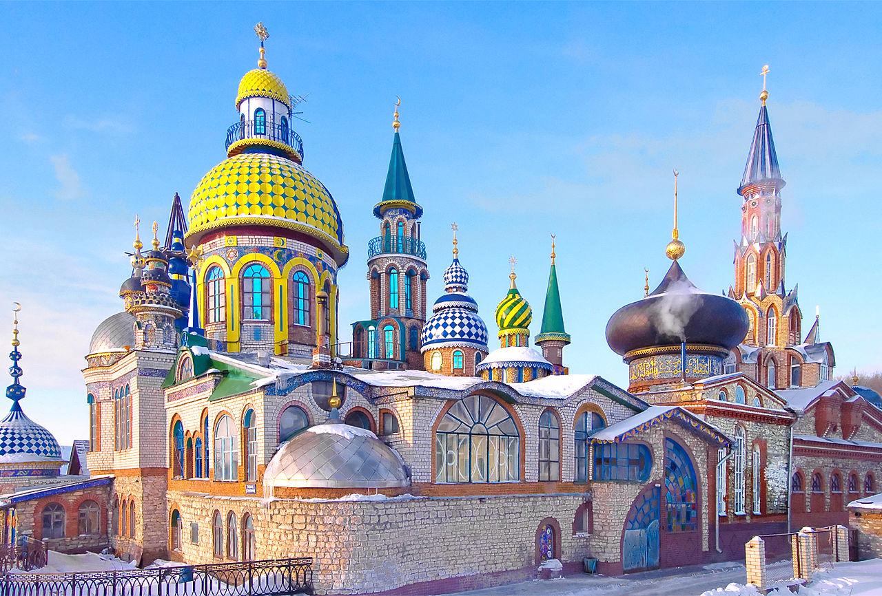 Храм всех религий, зимний день