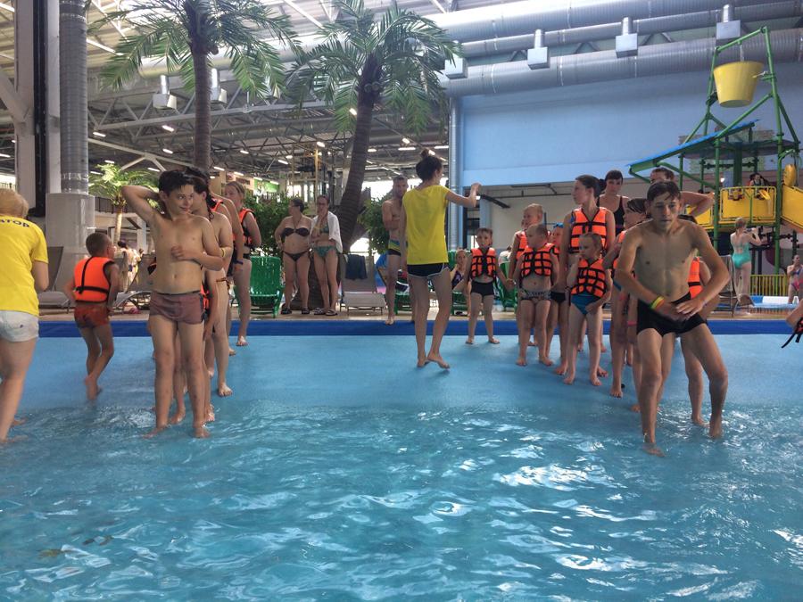 Аквапарк «Тропический остров»