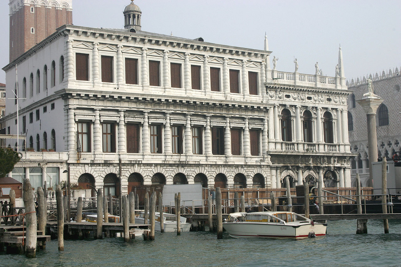 Библиотека Марчиана, Венеция