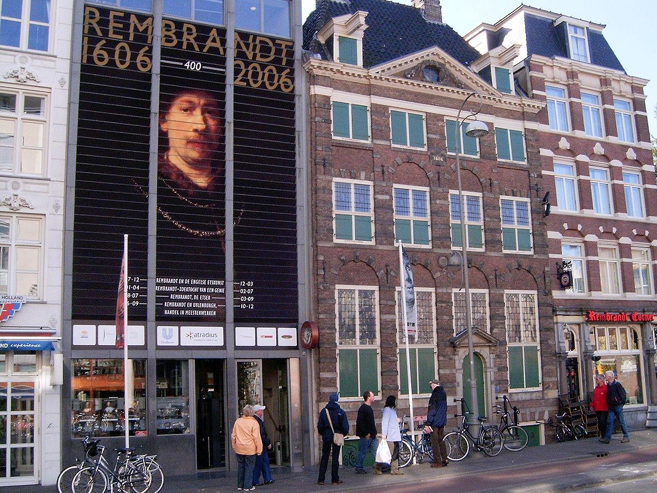 Музей Рембрандта в Амстердаме