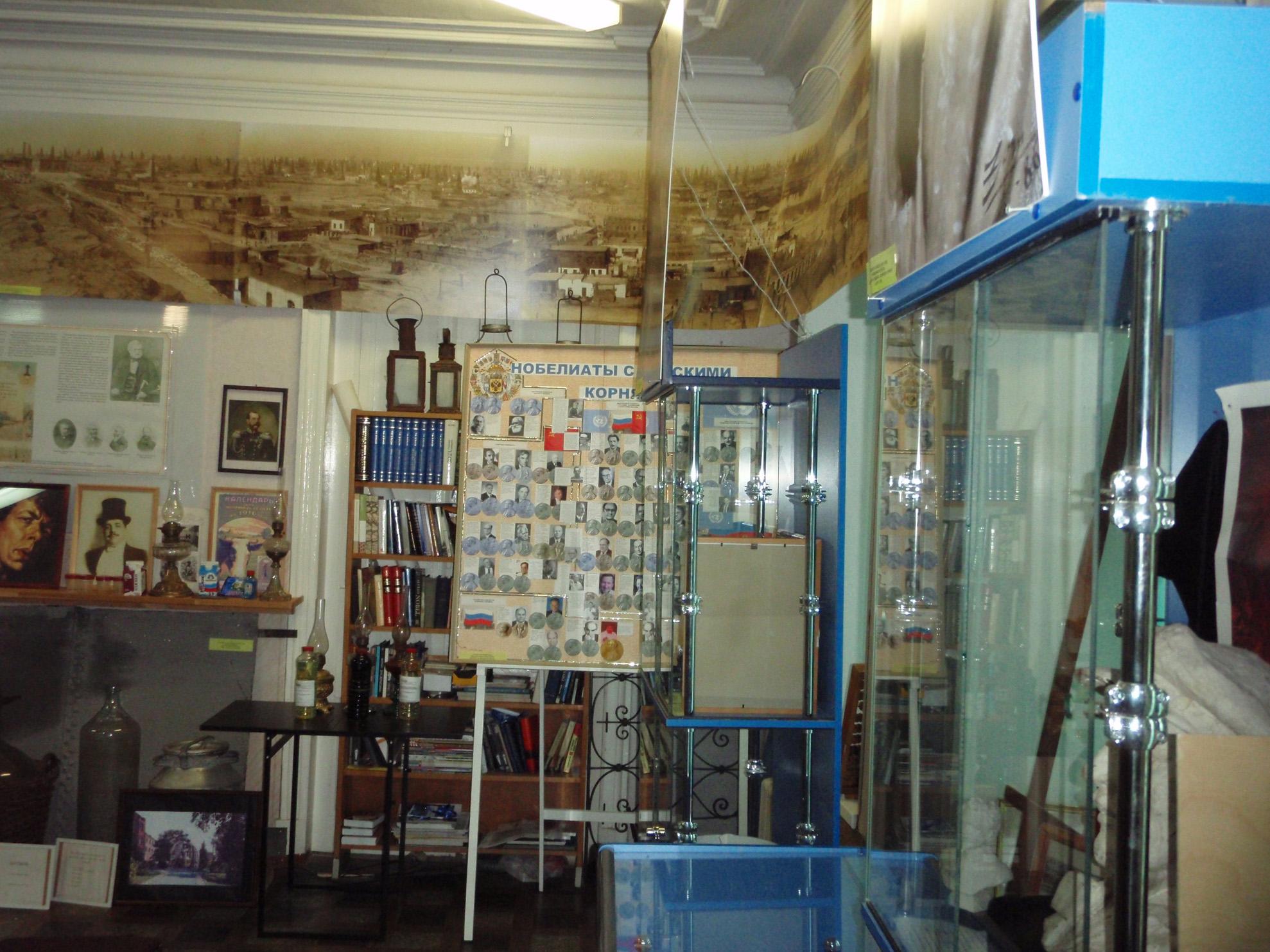 Зал Музея «Нобели и нобелевское движение»