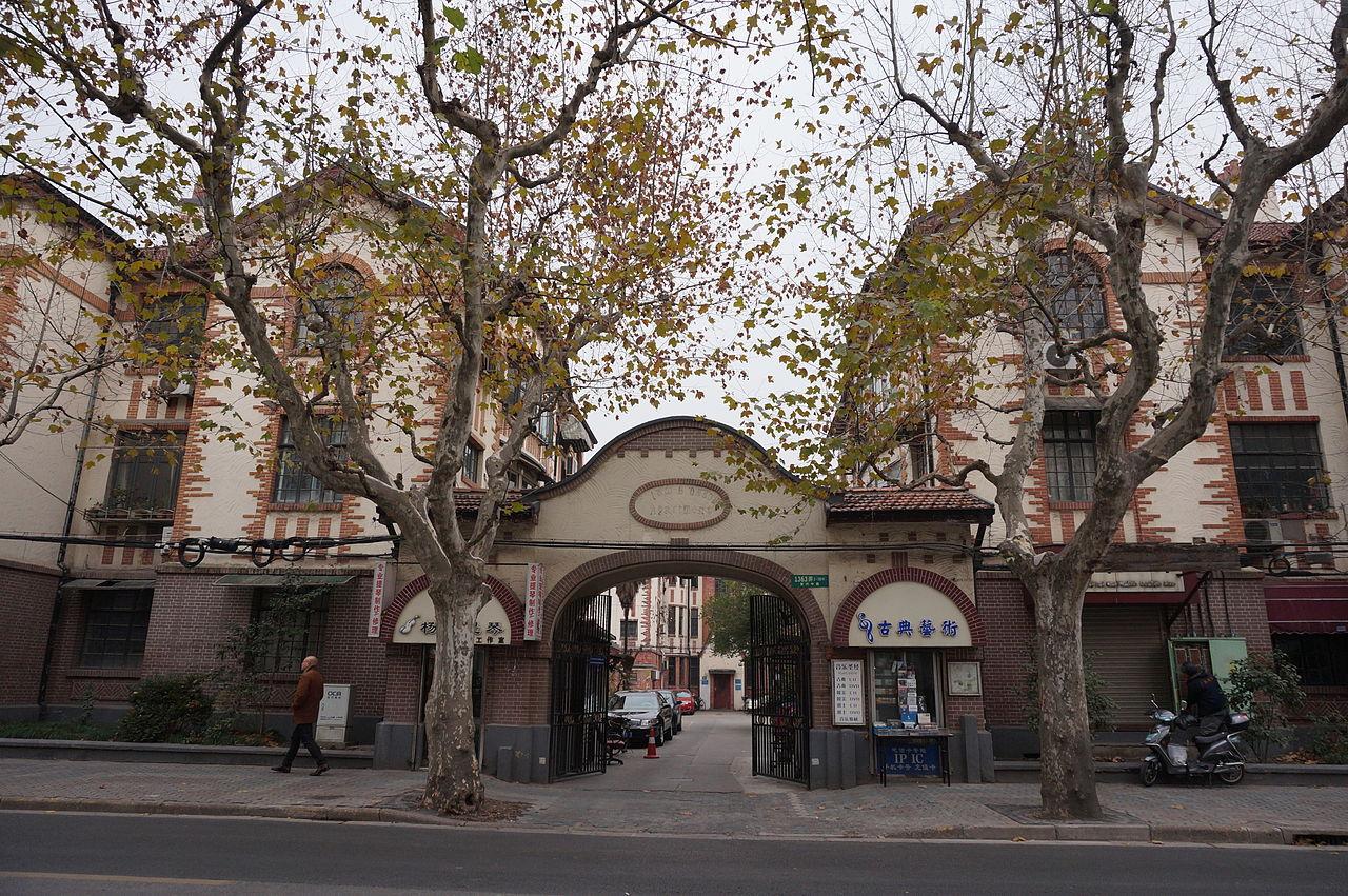 Французский квартал, исторический район Шанхая