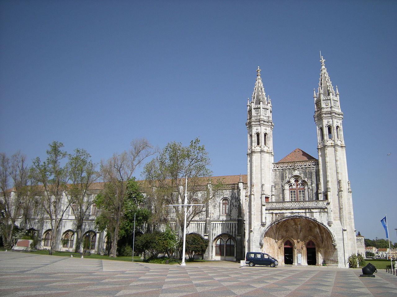 Морской музей Лиссабона, вход