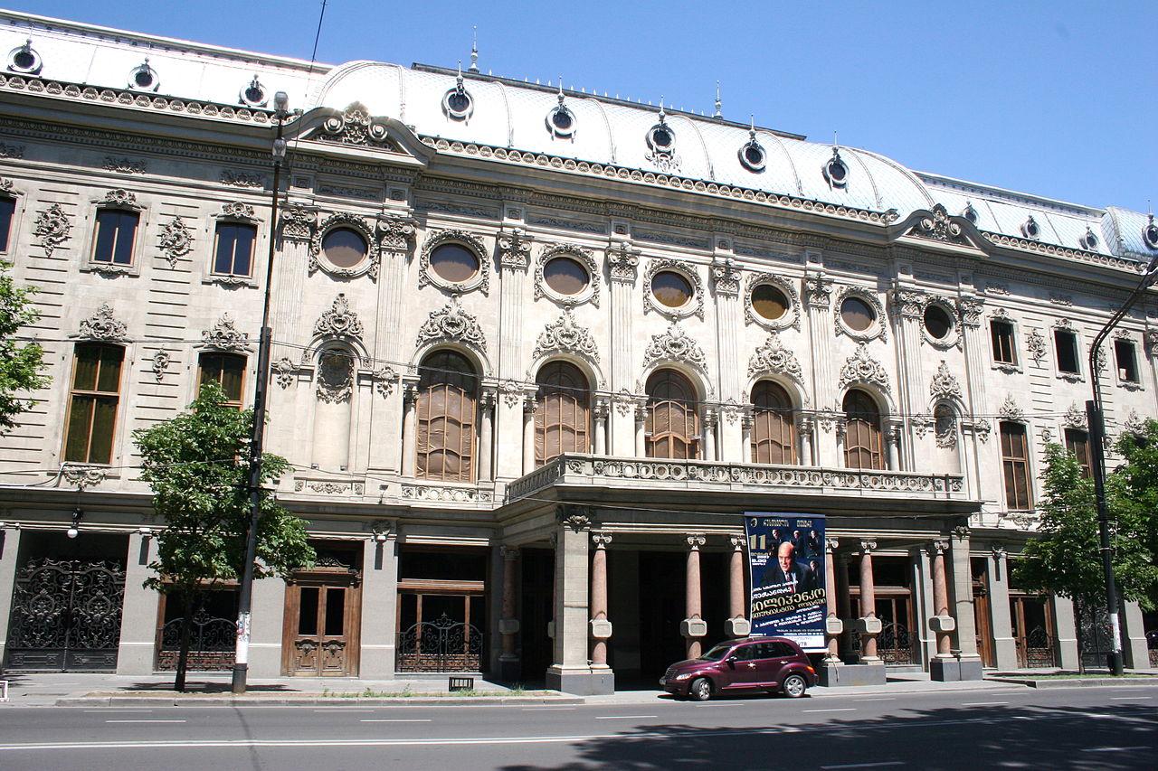 Проспект Руставели, театр имени Шота Руставели
