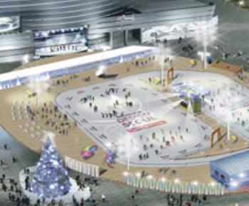 Ледовый каток на Сеульской площади.jpg
