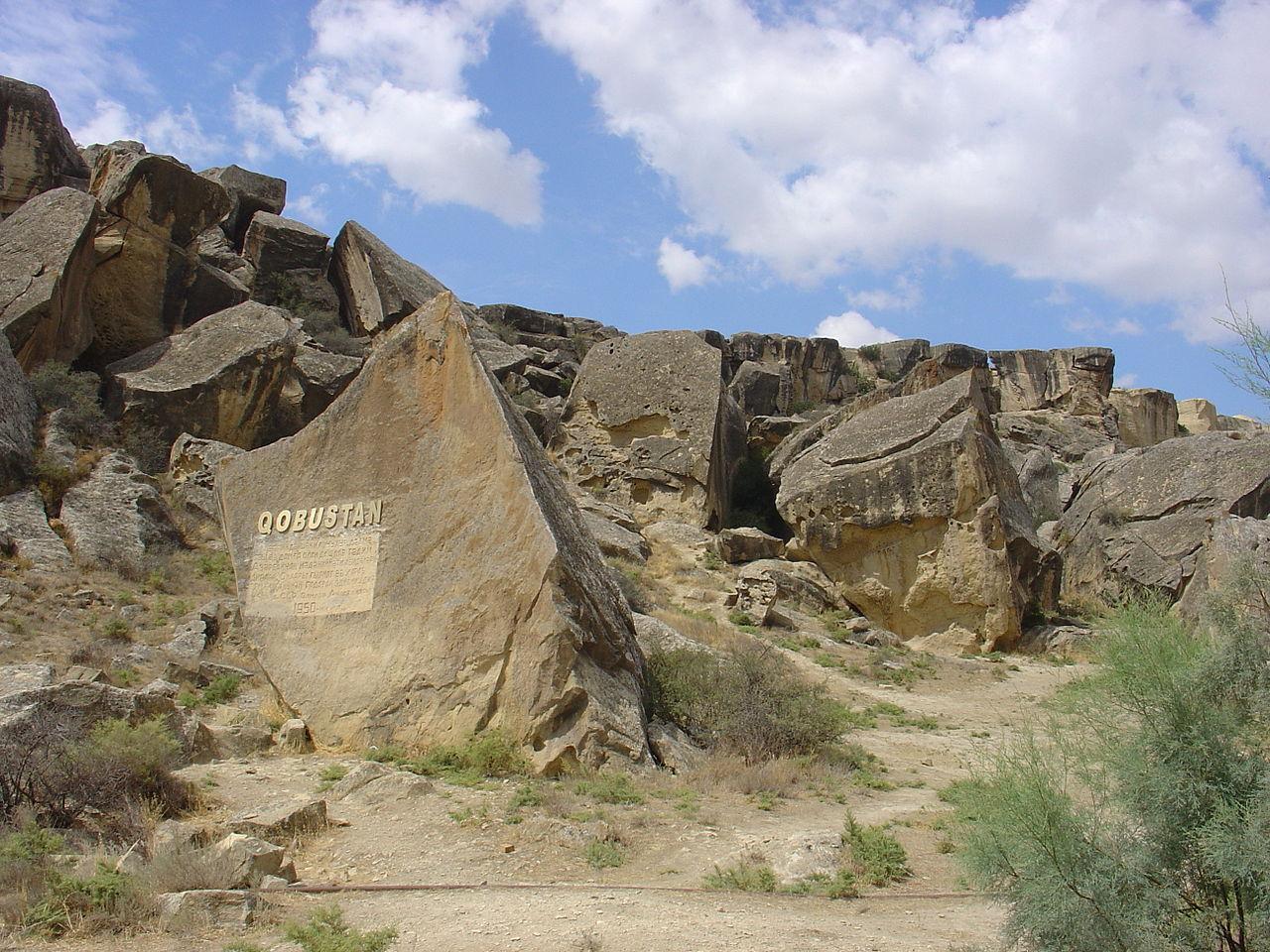 Гобустанский заповедник, вход в археологический заповедник