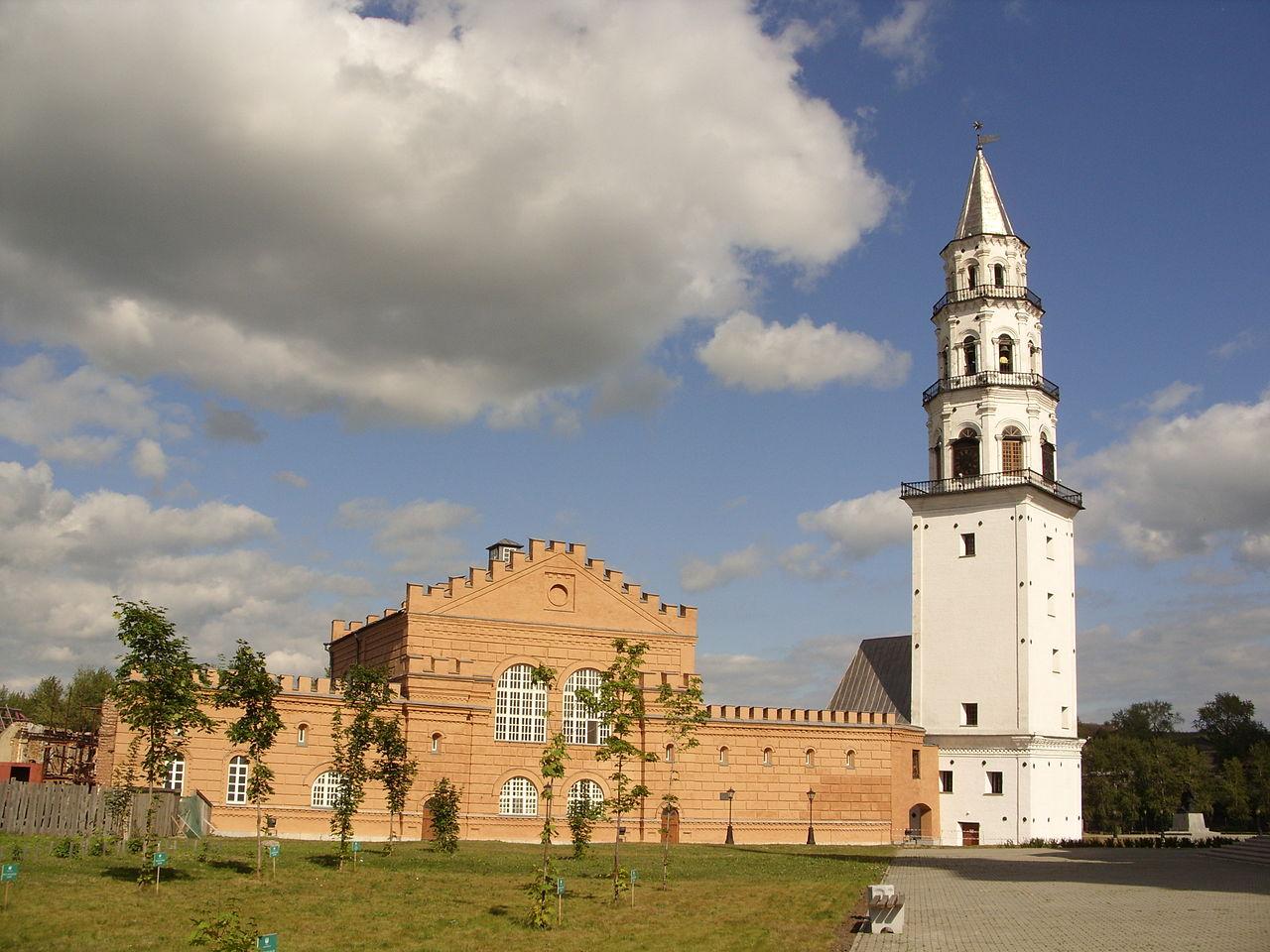 Невьянская башня и музей истории
