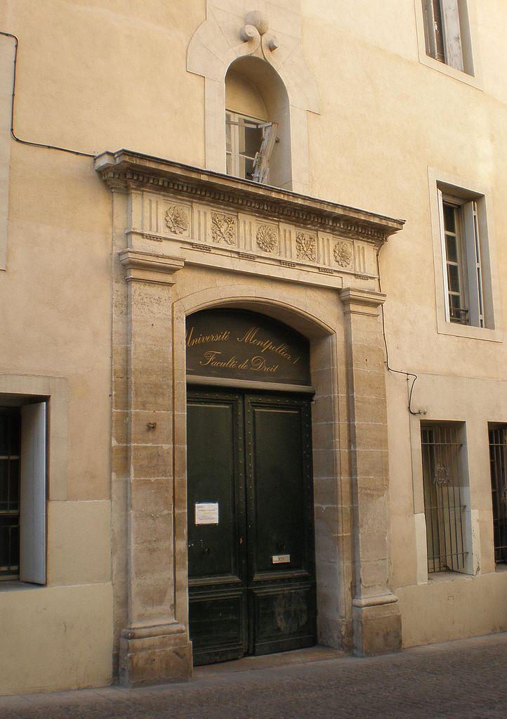 Университет Монпелье, вход в здание юридического факультета