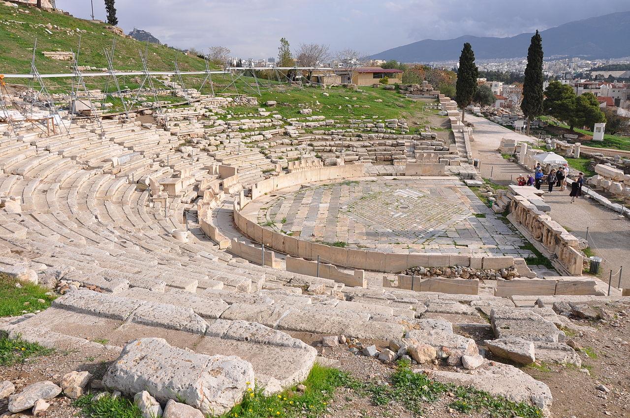Театр Диониса, сцена