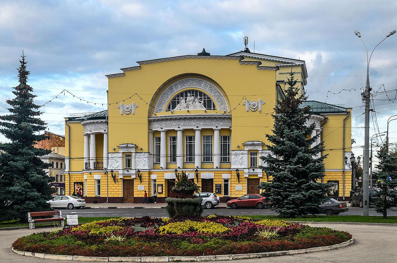 Билеты в ярославский драматический театр афиша театра кукол казань ноябрь