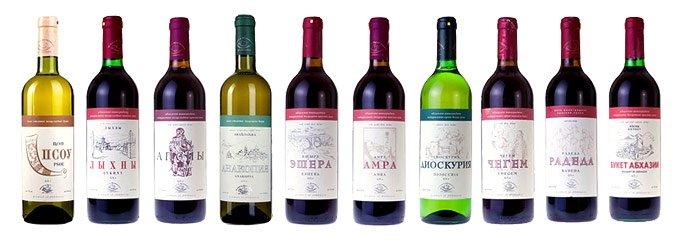Вино Абхазии.jpg