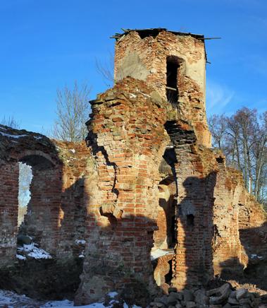 Гольшанский замок, Белоруссия