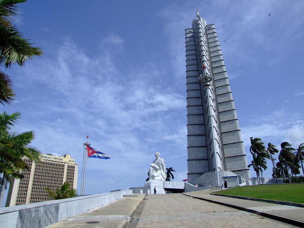 Мемориал Хосе Марти, Гавана