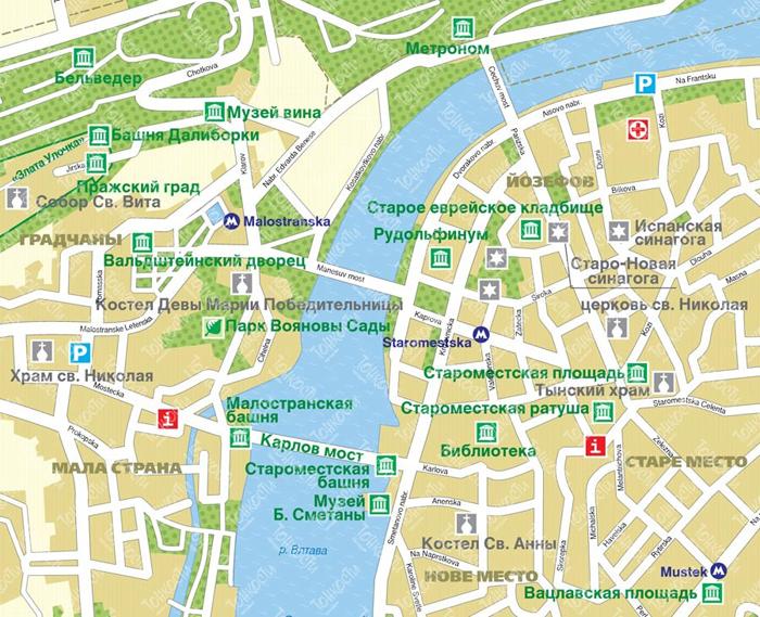 Карта метро Праги Схема на русском языке с достопримечательностями и отелями