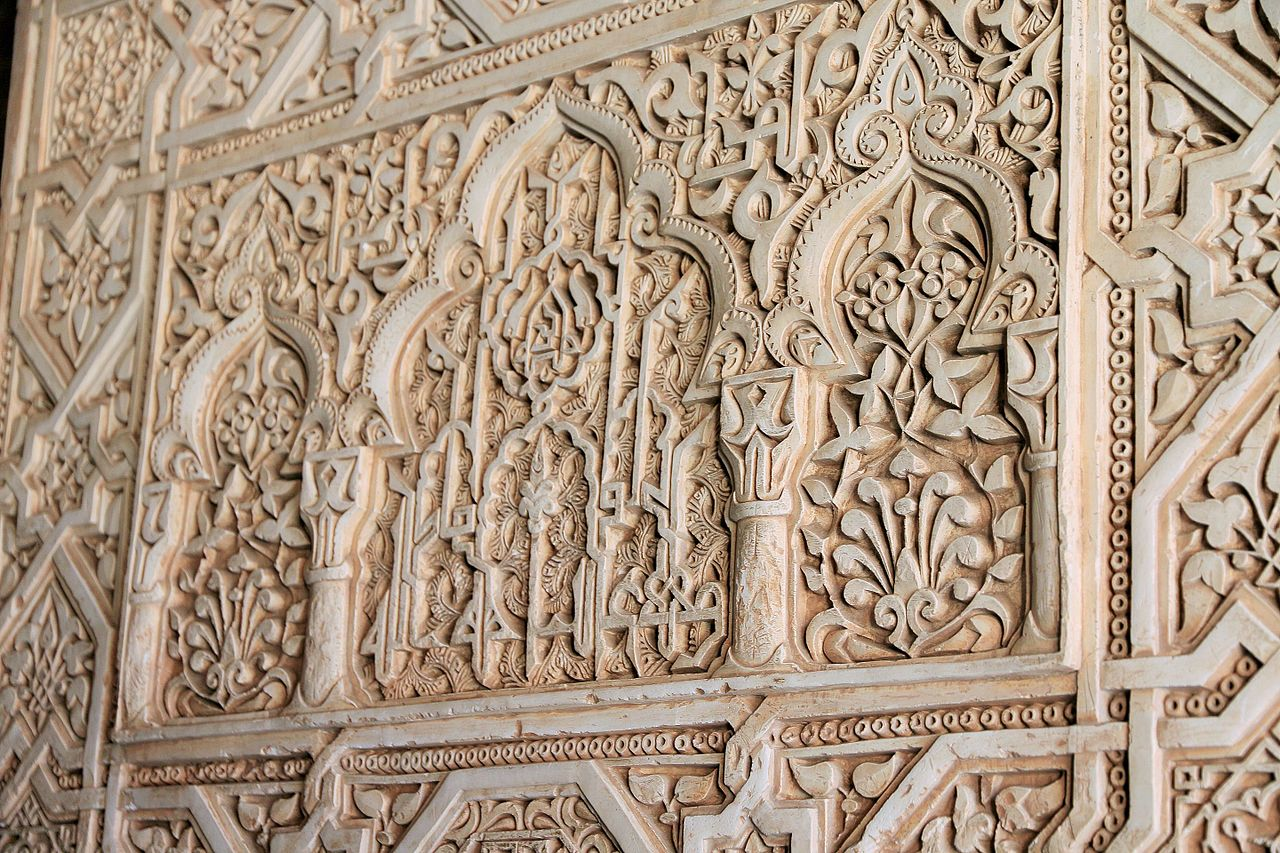 Альгамбра, фрагмент стены
