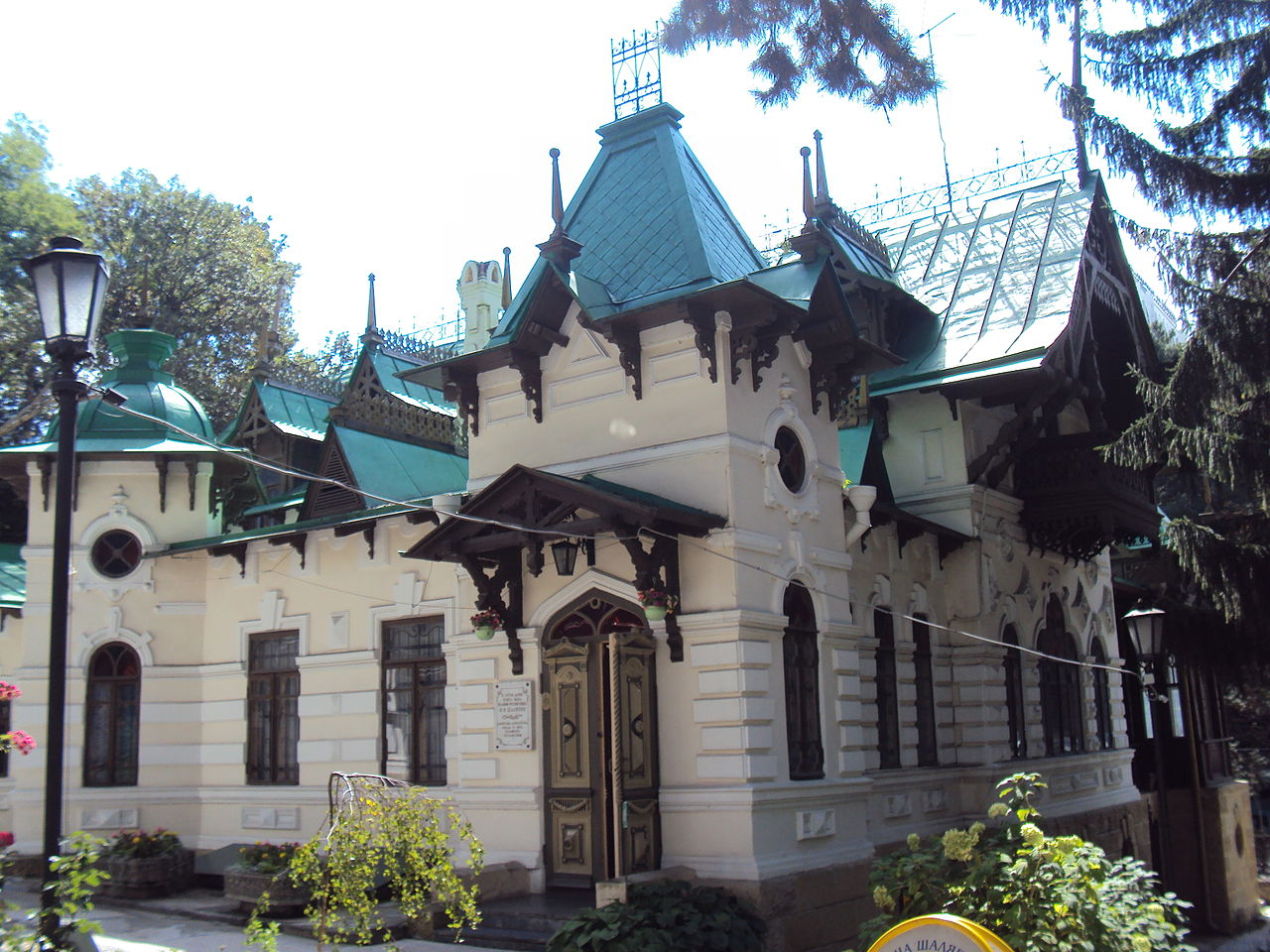 Дача Шаляпина в Кисловодске, вход
