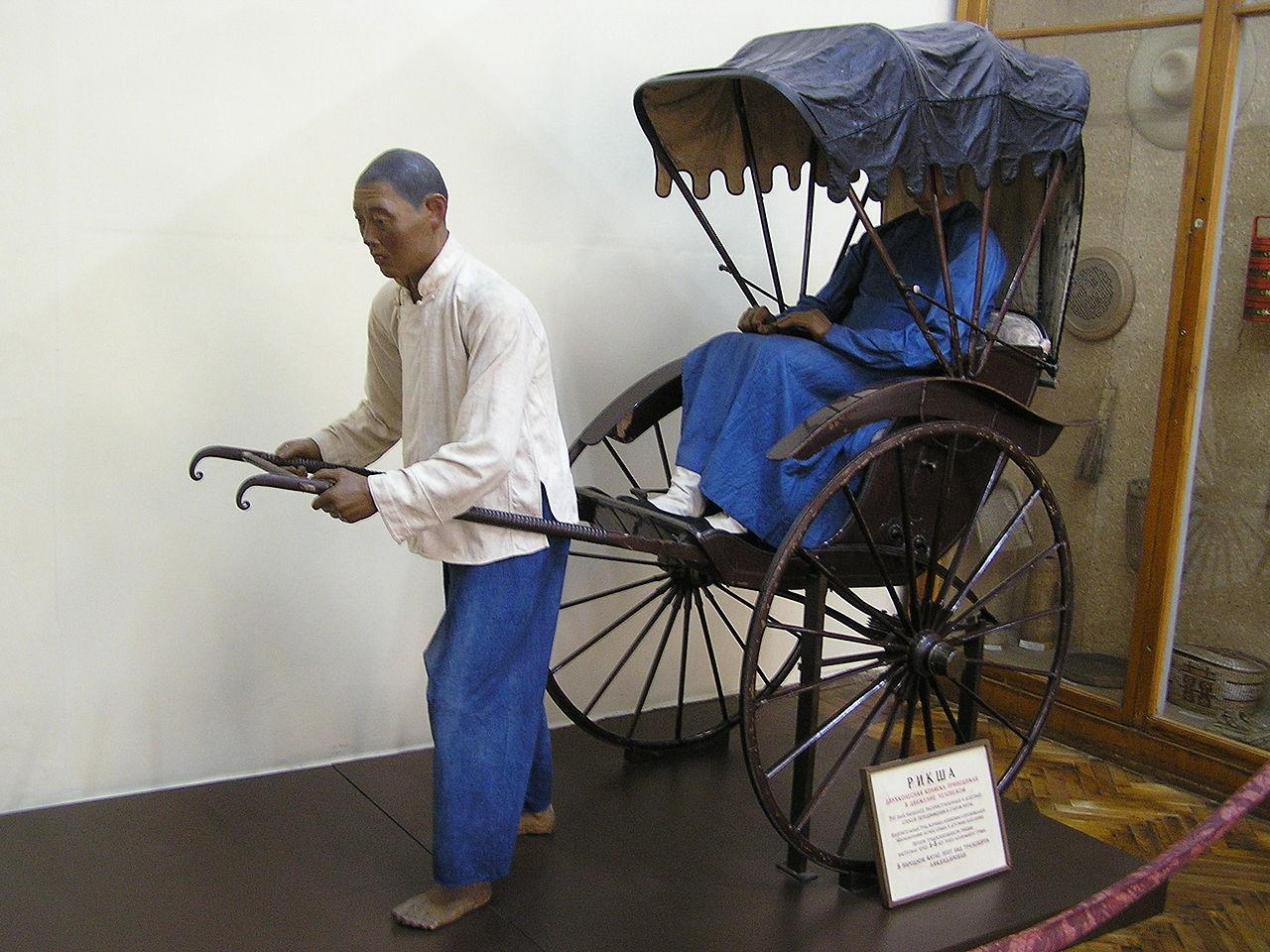 Кунсткамера или Кабинет редкостей, рикша