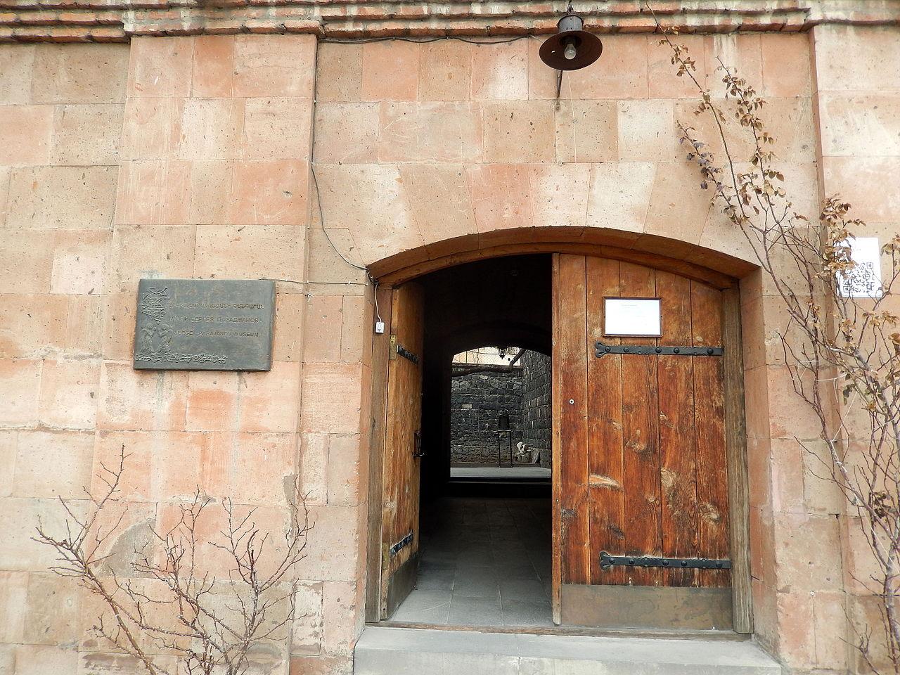 Музей Сергея Параджанова, вход